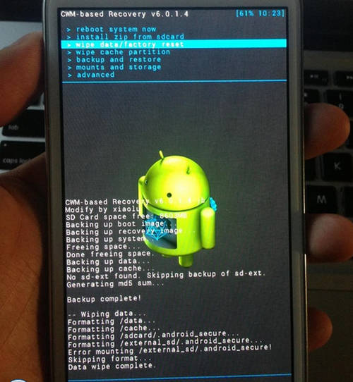 Alcatel One Touch Idol Mini Dual how to Hard reset